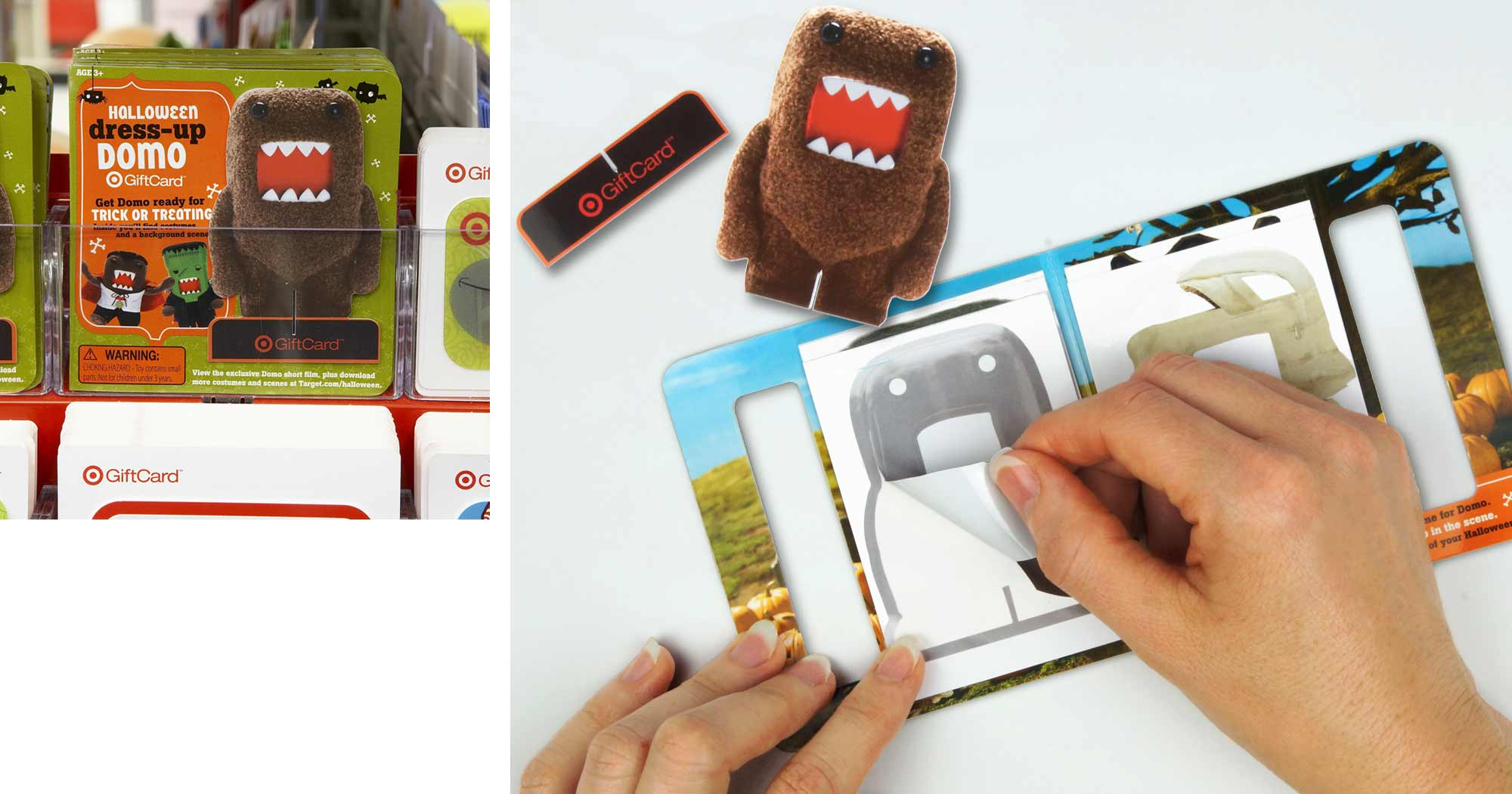 Domo GiftCard